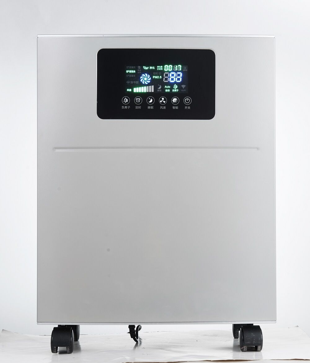 NS-APW01 4 Stage Purify Air Purifier